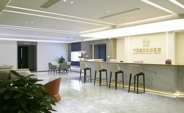 宁波整形外科医院医院大厅