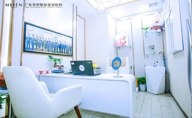 广东美恩整形美容医院美学设计室