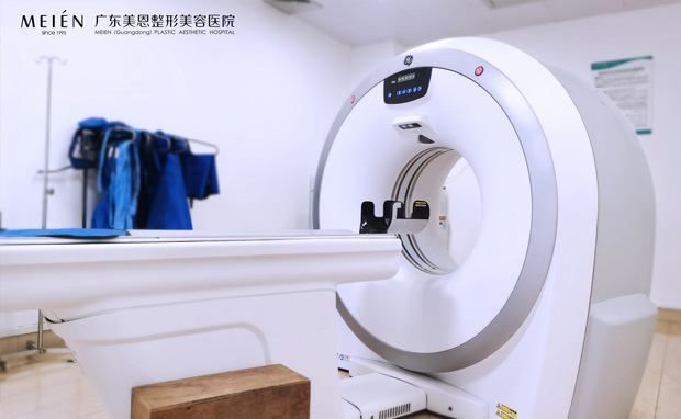 广东美恩整形美容医院CT室