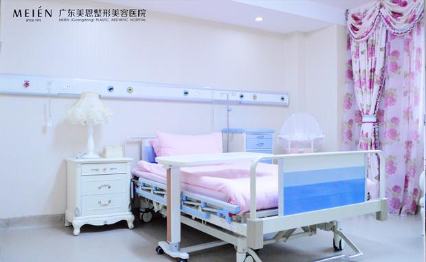 广东美恩整形美容医院VIP病房