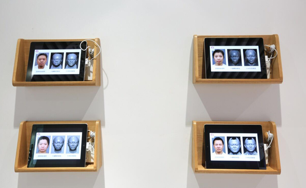 北京上上相医疗美容诊所3D成像效果