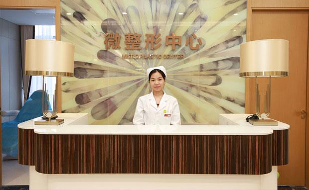 广州积美医疗美容门诊部微整形中心