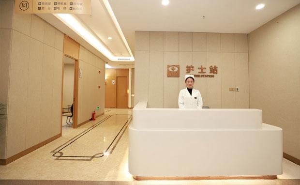 广州积美医疗美容门诊部护士站