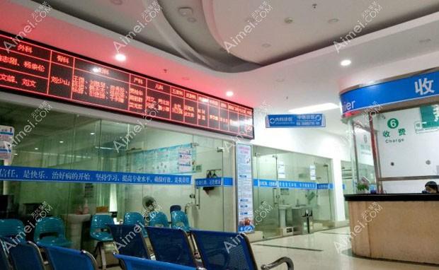 广东药科大学附属第三医院大厅
