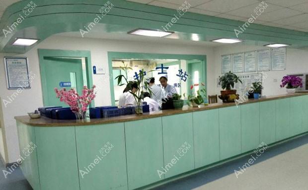 广东药科大学附属第三医院护士站