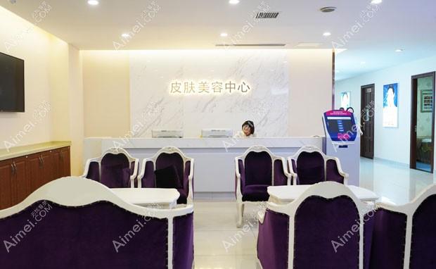 长沙雅美医疗美容医院皮肤美容中心