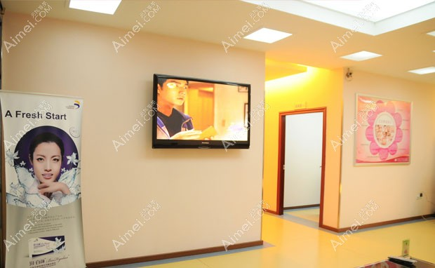 广州市荔湾区人民医院整形美容科环境一角