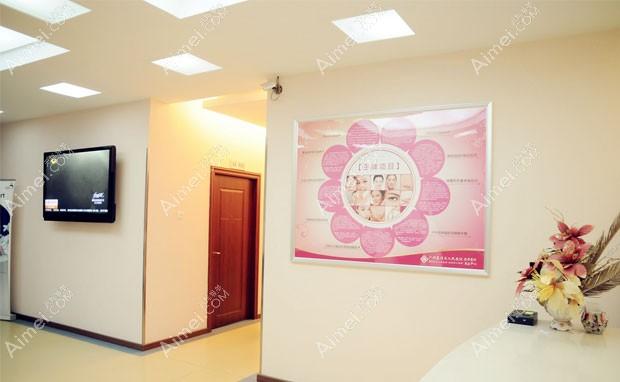 广州市荔湾区人民医院整形美容科医院环境