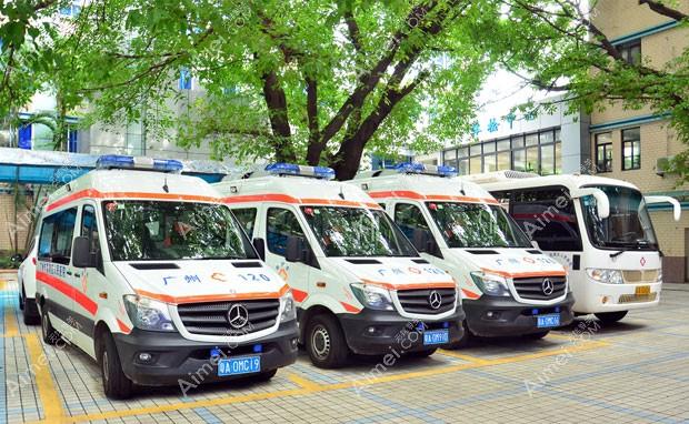 广州市荔湾区人民医院整形美容科120急救车