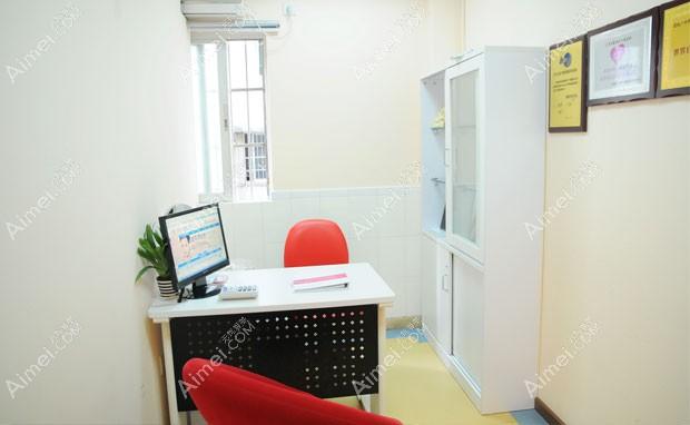 广州市荔湾区人民医院整形美容科独立面诊室