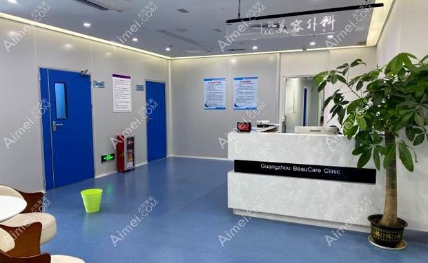 广州联合丽格医疗美容门诊部美容外科