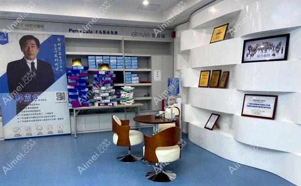 广州联合丽格医疗美容门诊部大厅