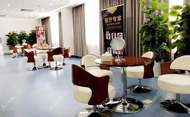 广州联合丽格医疗美容门诊部等候区