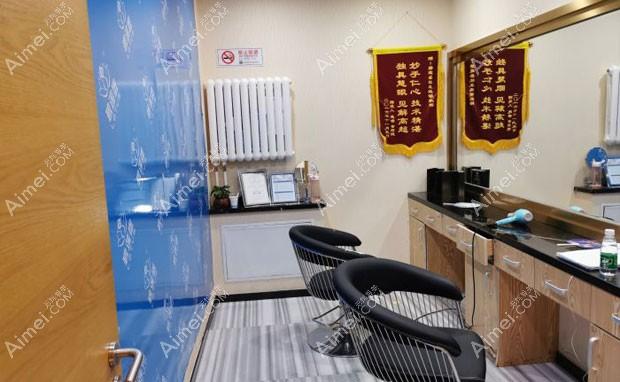 北京碧莲盛医疗美容门诊部洗发吹发区